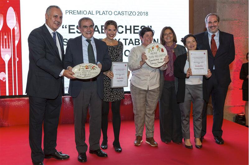 Premios2018b14